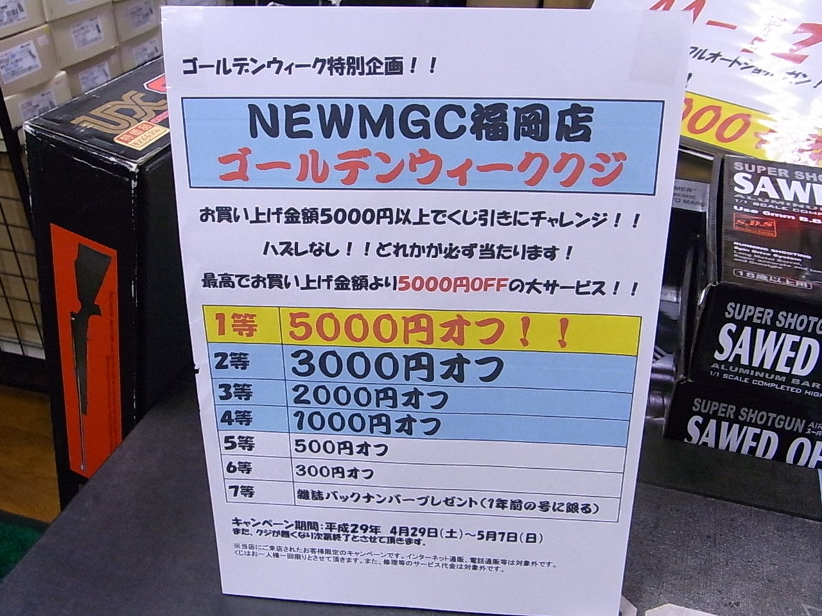 2017430202223.JPG