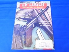 LE LUGER(ル・ルガー)