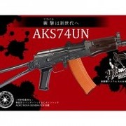 電動ガン BOLT クリンコフ AKS74UN Advanced B.R.S.S H.A.M.M.E.R